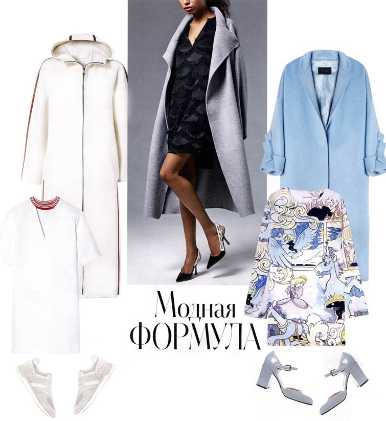 Что надеть сегодня: платье & пальто
