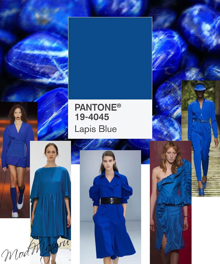 цвет синий лазурит