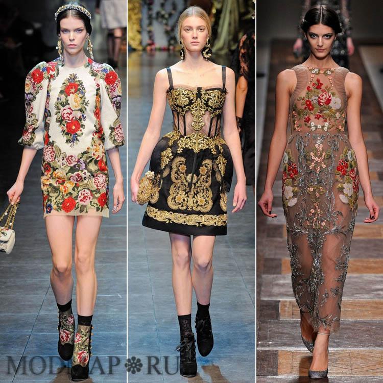 платья мини зима 2013:
